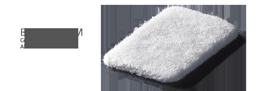 BIOFIBER™ CM Collagen Coated Absorbable Scaffold